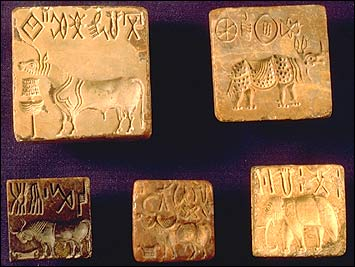 Bronze Tablet with Indus script from Harappa